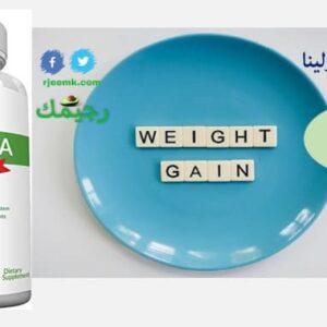 سعر ومواصفات حبوب سبيرولينا DXN لزيادة الوزن