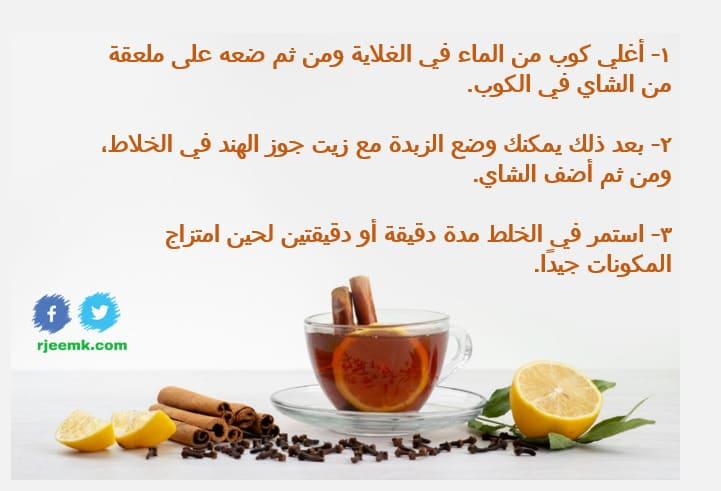 الوصفة الاولى لتحضير شاي الكيتو